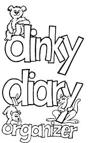 Oh how I miss this design! What my Dinky Diary looked like - but with tons more colour! Image from http://www.ipaustralia.com.au/